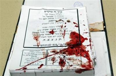 2008_03_06t171914_450x295_us_palestinians_israel_violence.jpg